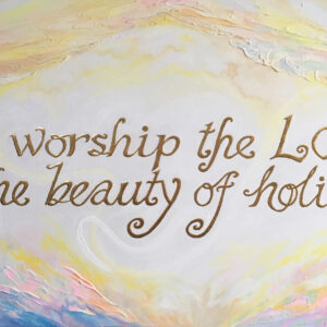 O Worship the Lord