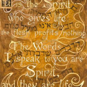 Spirit and Life (John 6:63)