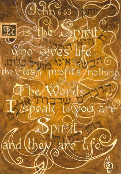 """Spirit and Life (John 6:63)"" - 2017 - 28x40cm - Watercolour on paper - 50x56cm - Framed - For Sale - £200"